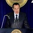 Az egyiptomi hadsereg átadta a hatalmat a parlamentnek