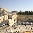 Napi Tóra és Jom Kippur
