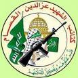 A Hamász elutasítja az arab békekezdeményezést Izraellel