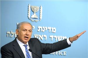 Israeli Prime Minister to visit Cyprus in February