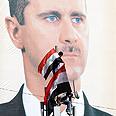 Az Arab Liga közvetítésével kidolgozott béketerv szerint Szíriában