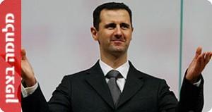 Syrian president grants general amnesty