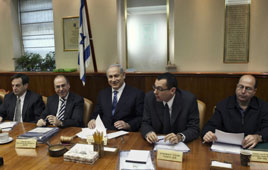 Izraeli PM Netanyahu's Remarks at the Start of Today's Cabinet Meeting