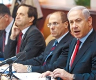 PM Netanyahu's Remarks at the Start of the Weekly Cabinet Meeting