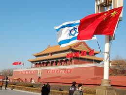 Israel and China: Twenty years of diplomatic relations