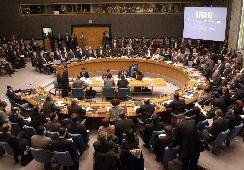 Összeül az ENSZ Biztonsági Tanácsa Trump bejelentése miatt