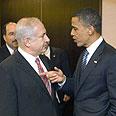 Obama says 'blocking out' Israeli 'noise'
