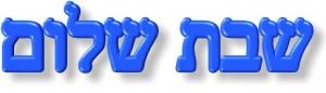 Szombati gyertyagyújtás időpontja: 2012-04-06 19:03