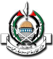 A Hamasz előre szólt: nem tartják be a békemegállapodást