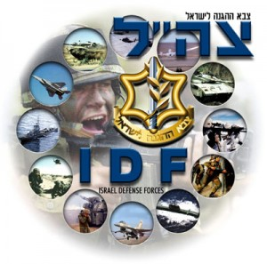 Lights-Out for IDF Bases on Earth Day