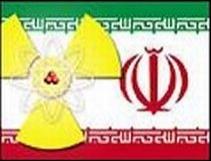 Iráni atomprogramról szóló határozat a NAÜ Kormányzótanácsában