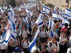 46 שנה לשחרור ירושלים!