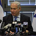 PM Netanyahu to Address UN General Assembly
