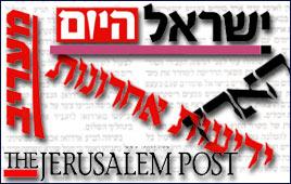 Az izraeli média vezércikkei nyomtatót lapoknál angolul