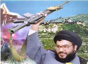 A Hezbollah libanoni síita szervezet vezetője tüntetésekre szólította fel a libanoniakat
