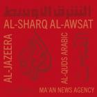 A vegyi hadviselésre utaló szíriai jelek miatt Benjámin Netanjahu miniszterelnök elrendelte a teljes lakosság gázálarcokkal való ellátását