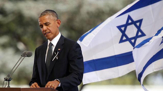 Obama: a következő nemzedéken a sor az izraeli-palesztin béke megteremtésére