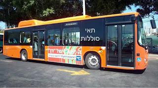 Köszöntjük, elektromos autóbusz! Tel Avivban