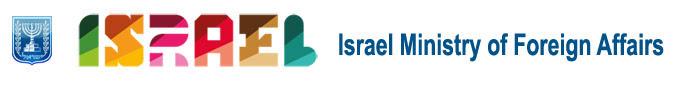 Israeli Cabinet communique