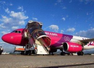 Asztanába indít járatot a Wizz Air