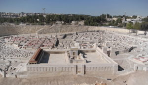 7 héber szó a hetiszakaszból : hírlevél 17-10-19 (ros hódes@péntek, héber, köszönet, stb)