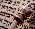 Koráh hetiszakasz 6. kommentár, 5781. Támmuz 1. | Breuerpress International